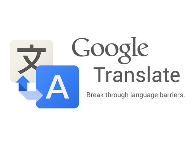 google-traduction